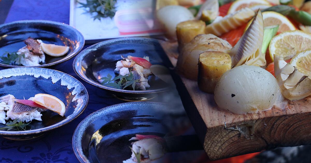 400度の炎の宴~鳥取砂丘編~炎の料理